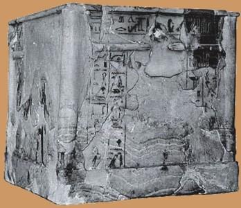 biografie amenophis ii. Black Bedroom Furniture Sets. Home Design Ideas